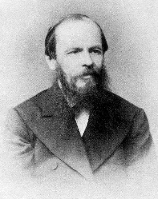 fyodor_mikhailovich_dostoyevsky_1876